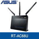 【免運費】ASUS 華碩 RT-AC68U AC1900 雙頻 Gigabit 無線路由器