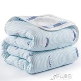 嬰兒被紗布毛巾被純棉單人雙人午睡被子夏涼被兒童嬰兒午睡小毯蓋毯【快出】