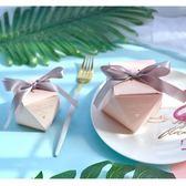 店長推薦▶50個新鑚石形結婚禮喜糖盒子個性創意結婚用品森歐式禮盒喜糖禮盒