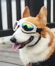 狗狗墨鏡護目遮陽眼鏡