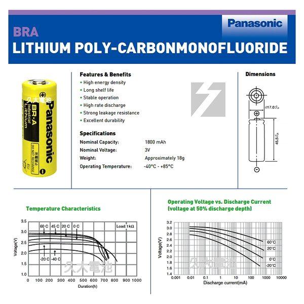 ✚久大電池❚ 日本 松下 Panasonic BR-A 3V 二號中橙頭 一次性鋰電【PLC工控電池】PA10
