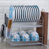 廚房置物架用品用具餐具洗放盤子置放碗碟收納架刀架碗櫃瀝水碗架HRYC【紅人衣櫥】