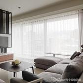窗紗純白色窗簾紗陽臺客廳臥室窗簾成品訂製飄窗紗簾 阿卡娜
