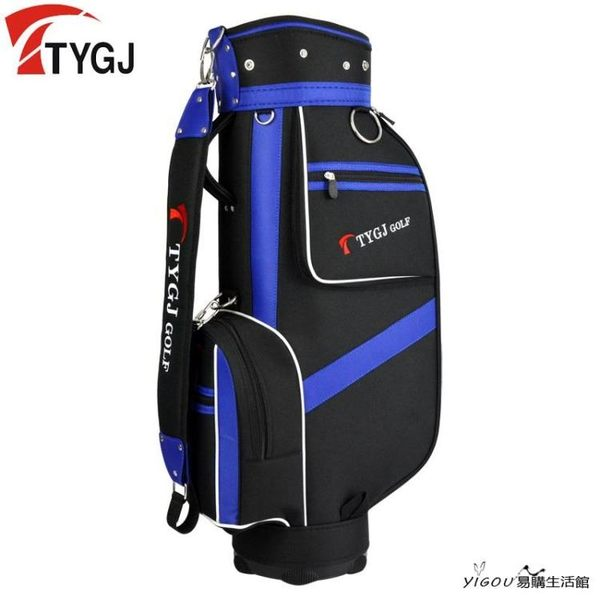 高爾夫球包標準球包 男士高爾夫球袋YG-7028