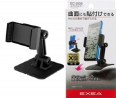 車之嚴選 cars_go 汽車用品【EC-208】日本SEIKO 儀錶板用 黏貼式雙關節支架 360度旋轉 智慧型手機架