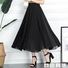 雪紡半身裙 女夏中長款垂感裙子半身過膝長裙到腳踝高腰大擺a字裙 自由角落