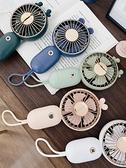 手持小風扇 可愛手持小風扇學生宿舍usb可充電靜音便攜式小型迷你隨身電風扇 歐歐