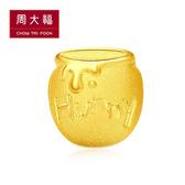 蜂蜜罐黃金耳環(單只) 周大福 迪士尼小熊維尼系列