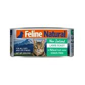 【K9 Natural 】貓咪鮮燉主食罐 羊肉 85g (貓罐頭 濕食)