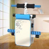 健身器 仰臥板仰臥起坐健身器材家用捲腹懶人運動多功能輔助器腹肌板折疊 JD 下標免運