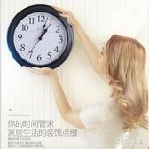 掛鐘 客廳圓形創意時鐘掛表簡約現代家用家庭靜音電子石英鐘鐘表 FR12064『俏美人大尺碼』