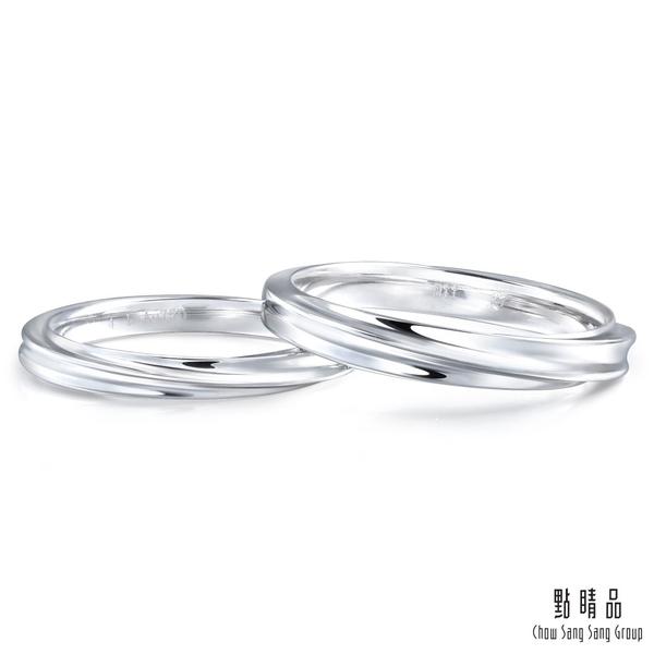 點睛品 Promessa 18K白色金流轉造型婚戒(女戒)
