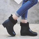 中大尺碼雨靴 韓版時尚果凍雨鞋女膠鞋套鞋防水防滑水鞋成人短筒 DR2687【KIKIKOKO】