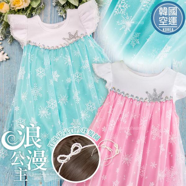 加碼送珍珠髮圈。韓國童裝~冰雪公主~皇冠亮雪花雪紡紗洋裝禮服(270229)【水娃娃時尚童裝】