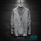 針織衫男秋季男士毛衣青少年學生韓版大碼修身高領麻花套頭針織衫線衣男裝【一條街】