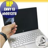 【Ezstick】HP Envy 13 ah0013TU 靜電式筆電LCD液晶螢幕貼 (可選鏡面或霧面)