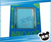 黑熊館 HANG E300 10400 藍色 馬卡龍 行動電源 移動電源 手電筒 旅充 雙USB