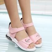 涼鞋 女童涼鞋夏季2021新款真皮韓版公主鞋中大童軟底小女孩學生沙灘鞋