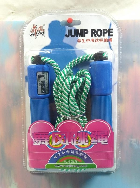 【6010計數跳繩】960107 運動用品 跳繩【八八八】e網購