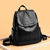 後背包 21ins雙肩包女新款簡約時尚百搭媽咪休閒背包軟皮大容量旅行包包