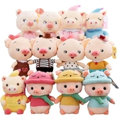 2020豬年吉祥物可愛豬豬公仔小豬毛絨玩具生肖豬婚慶玩偶抓機娃娃   圖拉斯3C百貨