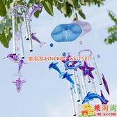 創意仿水晶風鈴小清新掛件男女生生日禮品日式臥室房間裝飾門掛飾