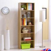 【免運】書架現代簡約創意書架置物架學生兒童簡易書柜櫃組合落地儲物架層架