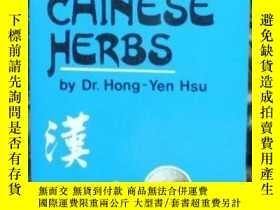 二手書博民逛書店漢方罕見英文版Y231009 by Dr.Hong-Yen Hs