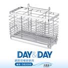 【DAY&DAY】不鏽鋼長方型餐具桶(附滴水盤)_ST3003TL