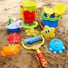兒童沙灘玩具套裝玩沙子男寶寶海邊挖沙子【淘夢屋】