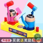 攻守對戰親子玩具兒童游戲益智雙人對打機互動桌游【福喜行】