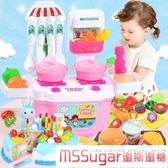 玩具兒童過家家廚房玩具1-2-3歲男女孩做飯煮飯廚具仿真餐具