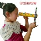 包免郵玩具兒童益智大號萬花筒傳統流沙魔術棱鏡出口日本高檔禮品