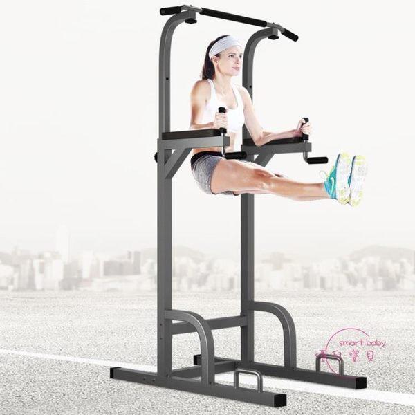 引體向上器室內單杠多功能單雙杠家用運動健身器材綜合訓練器xw