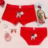紅內褲情侶內褲純棉套裝大紅色本命年內衣結婚男士平角褲女三角卡通可愛