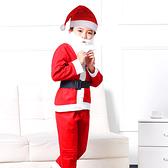 可愛創意聖誕節服飾2 兒童聖誕老人服 聖誕禮物 (五件套)