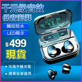 藍芽耳機 雙耳真無線運動跑步入耳式挂耳5.0隱形迷你超小一對微型適用手機通用【現貨 免運】