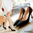 PAPORA絨面低跟圓底跟鞋K37444黑