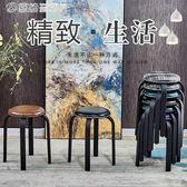 美式鐵凳子椅子時尚板凳加厚成人圓凳子實木餐桌凳餐椅子YXS 「繽紛創意家居」