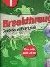 二手書R2YB《Breakthrough Student Book 1 無CD》