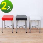 化妝椅 椅凳 洽談椅[厚型沙發泡棉皮面椅座]休閒椅(三色可選)JM-J0050A-46-2入/組