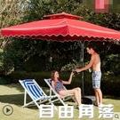 戶外遮陽傘 戶外遮陽傘庭院傘雨傘折疊大型沙灘太陽傘擺攤傘方保安崗亭CY 自由角落