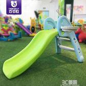 小型加厚滑梯室內兒童塑料滑梯組合家用寶寶上下可摺疊滑滑梯玩具igo 3c優購