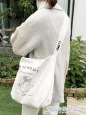 購物袋 簡約新款插畫風帆布包印花日系抽象單肩包斜跨大包女包手提購物袋 時尚芭莎