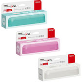 NEW 3DS  主機專用 充電座 (三色)