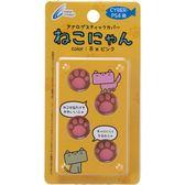 【玩樂小熊】PS4用 日本進口 CYBER 貓咪肉球 喵爪滑蓋墊 類比套 茶粉紅款