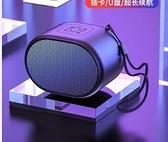 適用huawei/華為藍芽音箱無線5.0迷你家用音響便攜小鋼炮手機桌面 范思蓮恩