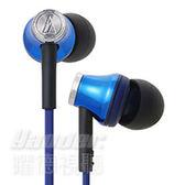 【曜德視聽】鐵三角 ATH-CK330M 黑藍 耳道式耳機 個性十色 高音質聆聽 / 免運 / 送硬殼收納盒