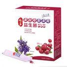 《民視》娘家 蔓越莓聖潔莓益生菌 2g ...