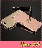 【萌萌噠】HTC One A9 奢華電鍍鏡面背板保護殼 金邊框+鏡面背蓋 二合一推拉式 手機殼